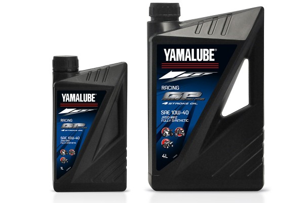 Product: Yamalube RS4GP Full Synthetic Oil