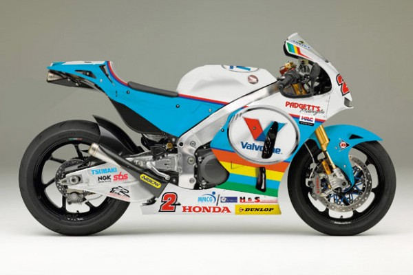 Anstey to race RC213V-S production bike at Isle of Man