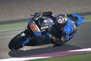 Miller to 'give it everything' at MotoGP season-opener