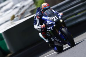 Yamaha Factory Racing targets Suzuka 8 Hours hat-trick