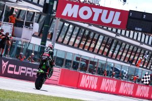 Rea eases to WorldSBK race one win at Misano