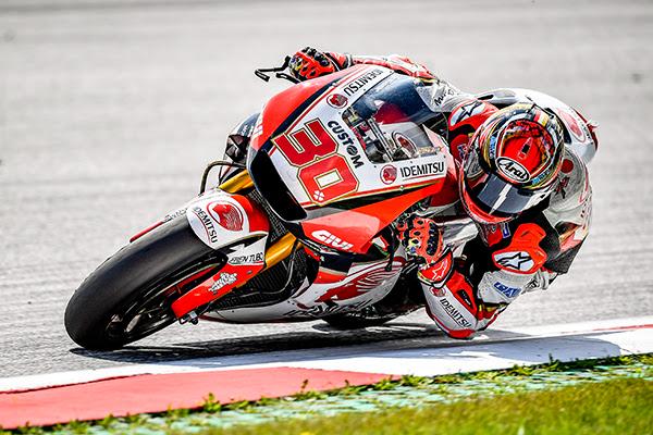 LCR Honda extends Nakagami contract for 2019 MotoGP season