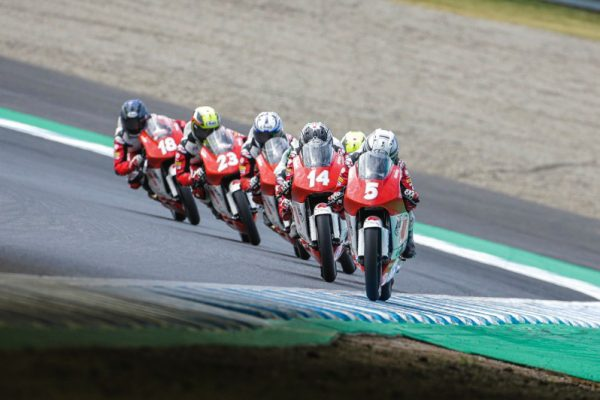 The Bend's Asia Talent Cup round postponed